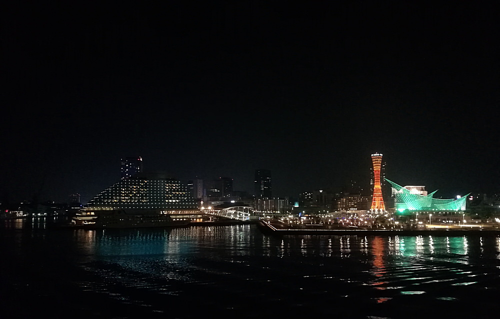 神戸みなと温泉 夜景