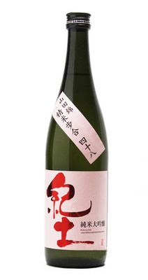 和歌山の有名な日本酒