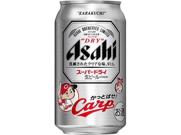 カープ応援ビール