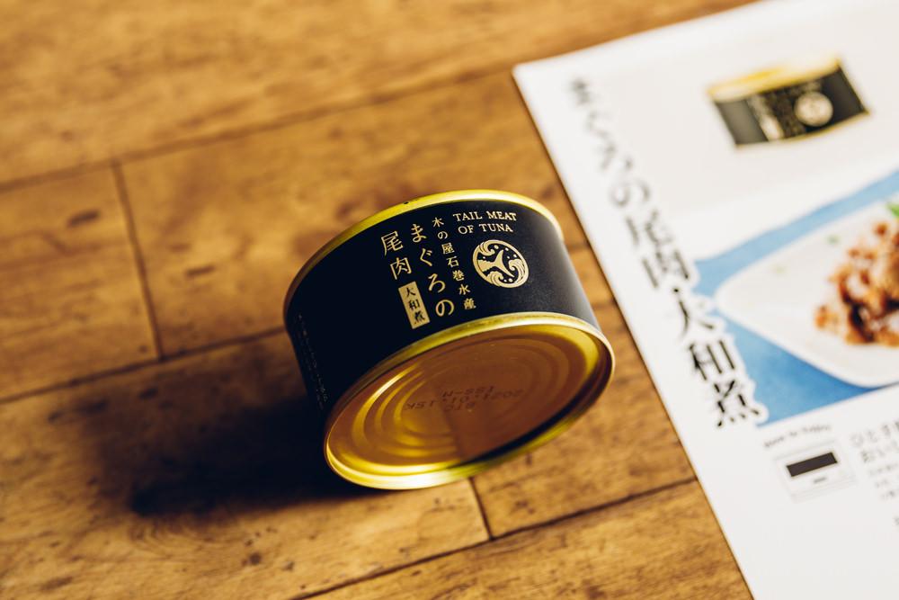 日本酒にピッタリのおつまみ