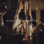 光・音・布で紡ぎ出す空間「仕立て屋のサーカス」の広島初公演
