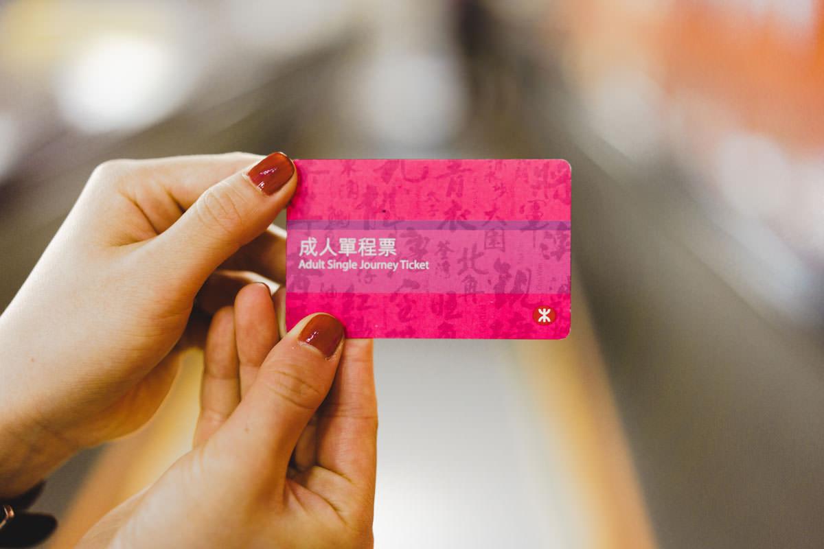 香港の切符