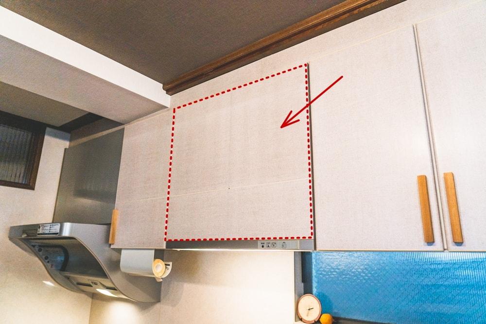 ベニヤ板を貼る場所