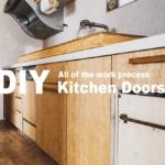 賃貸でも可能!キッチン扉をDIYでカスタマイズした全作業工程